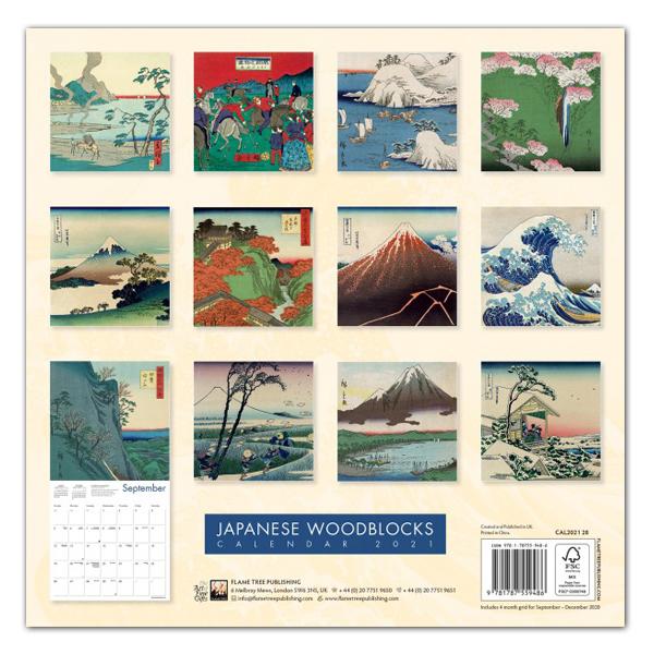 Japanese woodblocks 2021 wall calendar