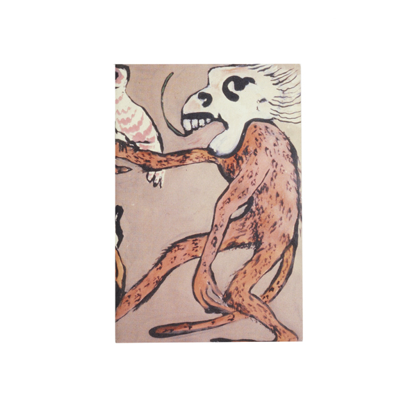 Red Monkey by Paula Rego small notebook