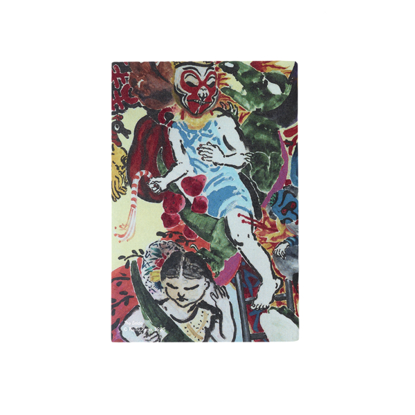 The Bride by Paula Rego small notebook