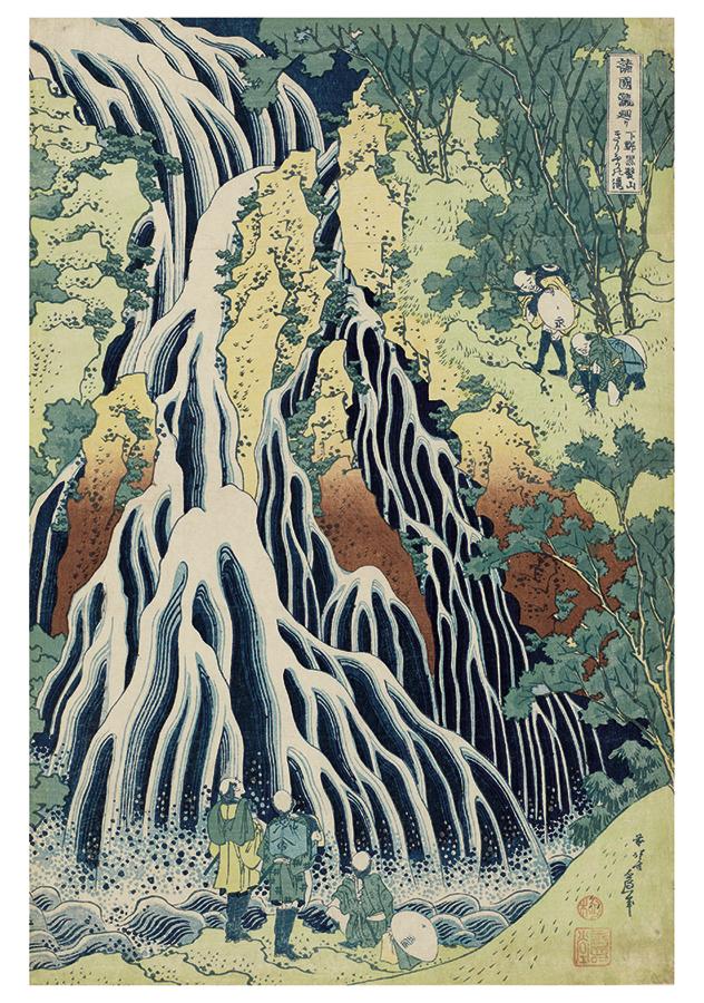 Hokusai: Landscapes boxed notecard set (20 cards)