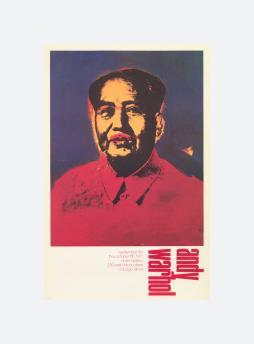 Mao (1977)