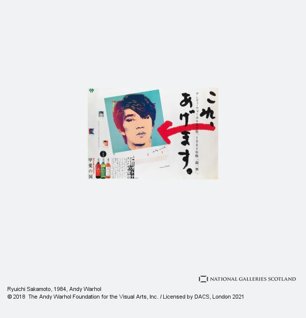 Andy Warhol, Ryuichi Sakamoto (1984)