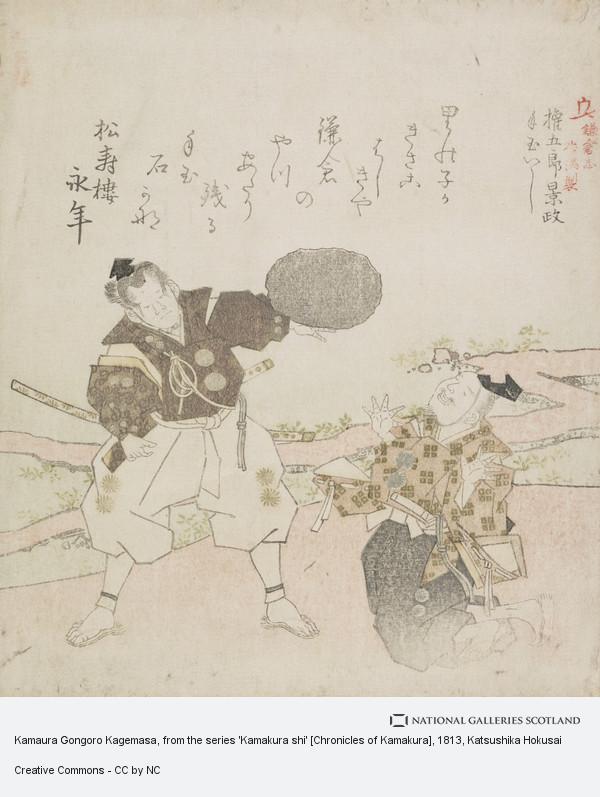 Katsushika Hokusai, Kamaura Gongoro Kagemasa, from the series 'Kamakura shi' [Chronicles of Kamakura]