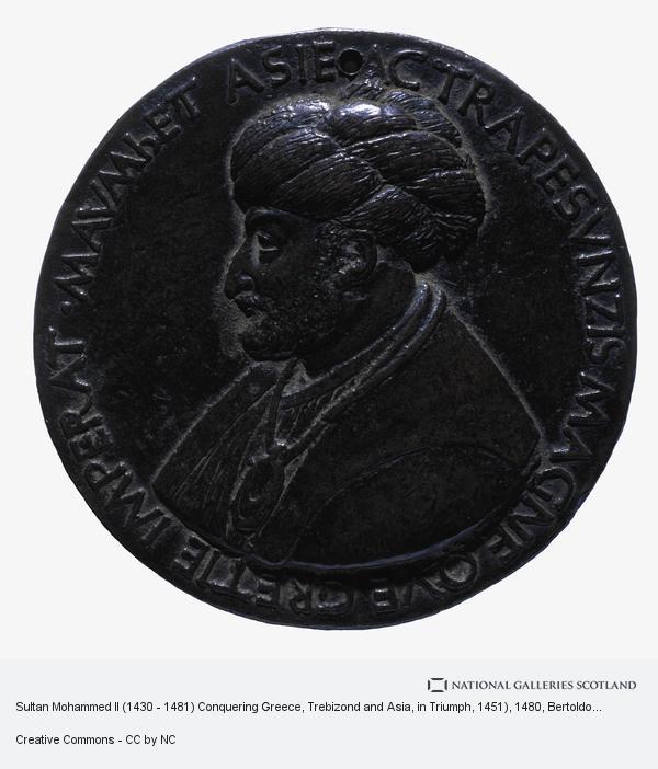 Bertoldo di Giovanni, Sultan Mohammed II (1430 - 1481) Conquering Greece, Trebizond and Asia, in Triumph, 1451)