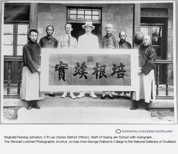 Unknown, Reginald Fleming Johnston, C R Lee (Senior District Officer), Staff of Huang Jen School with Autograph Scroll Presented to the School by Puyi,...