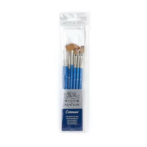 Watercolour brush set (7 brushes)