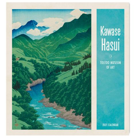 Kawase Hasui 2021 wall calendar