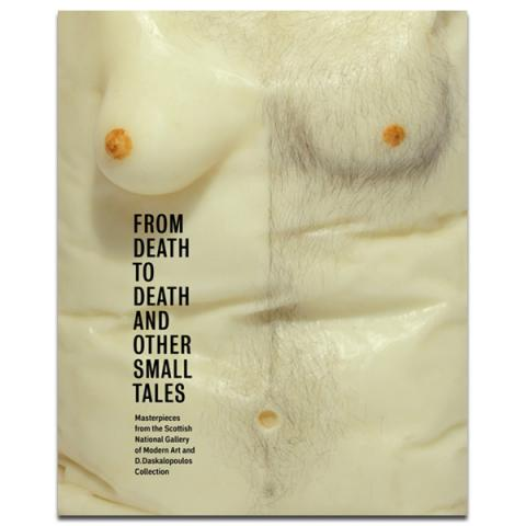 From Death to Death and Other Small Tales (hardback)