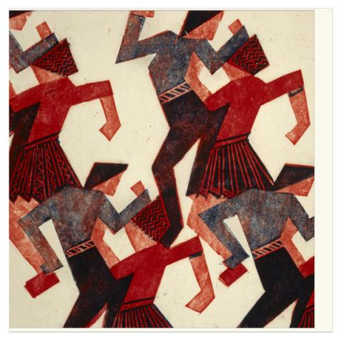 Folk Dance by Cyril Power greeting card