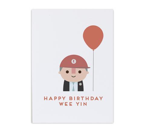Jimmy Krankie birthday card