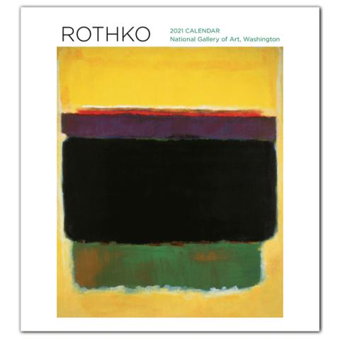 Mark Rothko 2021 wall calendar