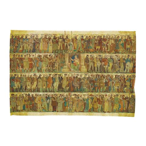 Processional Frieze by William Brassey Hole tea towel