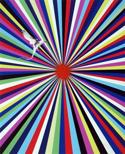Sun Visor Jim Lambie Hand Finished Limited Edition Print