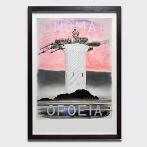 Untitled (Onomatopoeia), 2020 by Charles Avery limited edition screen-print
