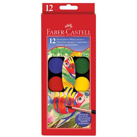 Watercolour paint set (12 colours)