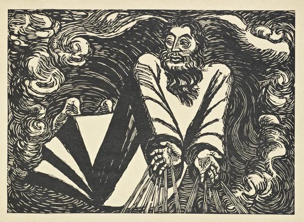 Die Wandlungen Gottes [The Changing Appearances of God] (Published 1922)