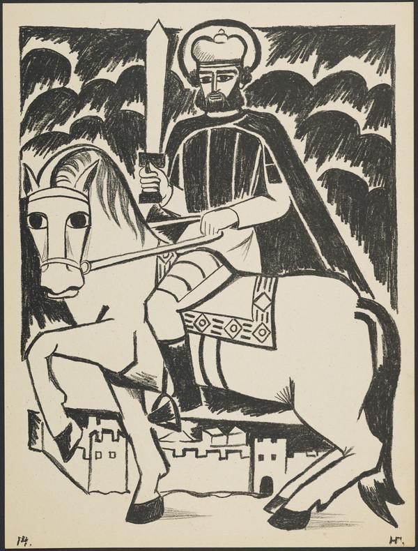 'Alexander Nevsky' from the portfolio 'Images of War' (1914)
