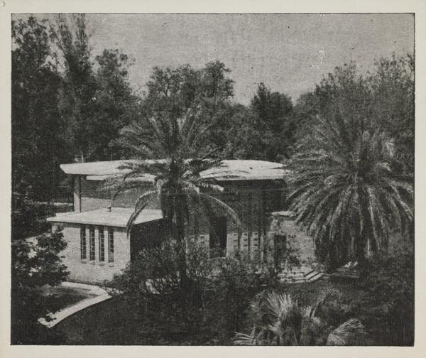 Kinnaird College Hall (1960s)