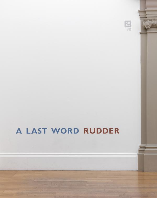 A LAST WORD: RUDDER