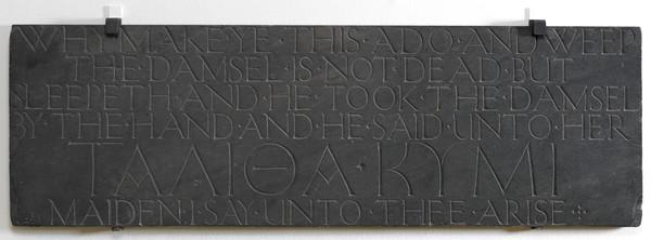 Talitha Cumi [Maiden I say unto Thee, Arise]