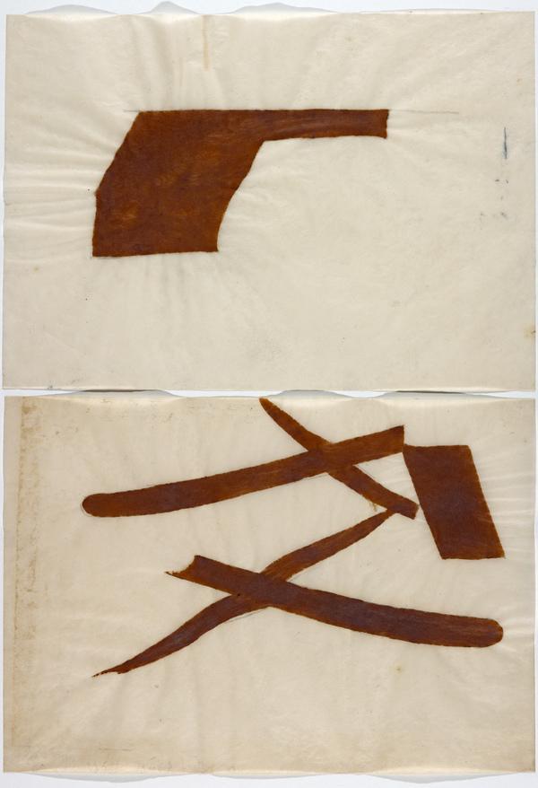 Sculptures (1954)