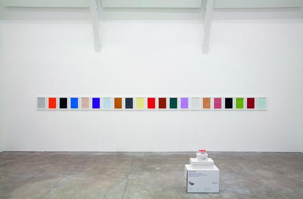 Work No. 944 (2008)