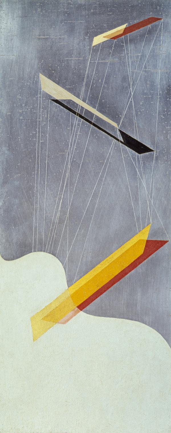 Sil I (1933)