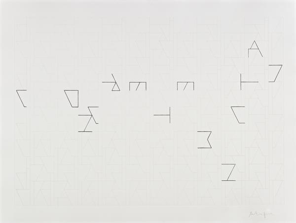 Untitled (Concrete Trees Autumn) (2006)