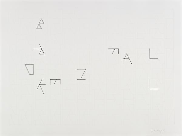 Untitled (Broken Fall) (2006)
