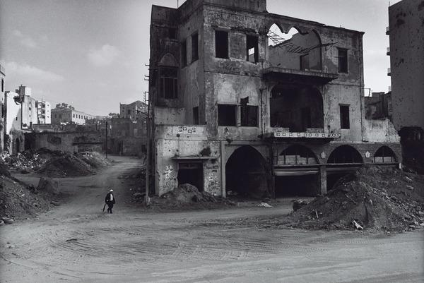 The Destroyed Commercial Section of Beirut During the Civil War (1976 (printed 2013))