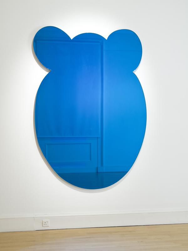 BEAR (Blue) (1999)